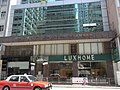 HK Wan Chai Queen's Road East 80 戴卓賢 banner 堅雄商業大廈 Keen Hung Commercial Building Luxhome Furniture shop.jpg