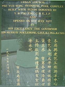Murray MacLehose, Baron MacLehose of Beoch - Wikipedia, the free ...