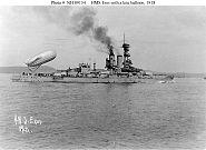 HMS Erin Ballon