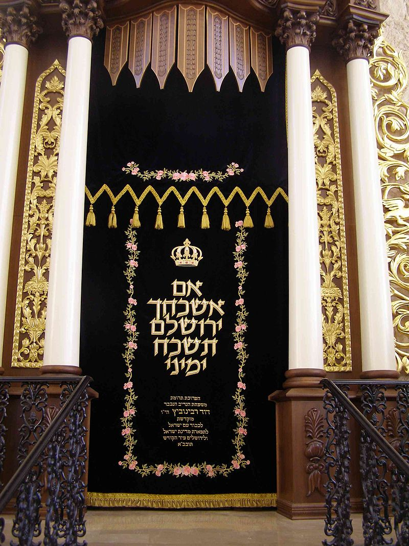 Parokhet in a synagogue