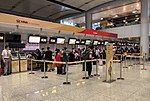 Hainan Airlines business class check-in counters at ZBAA T1 (20180816064630).jpg