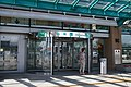 Hakodate Airport Hokkaido Japan10n.jpg
