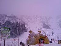 Category:Hakusan Ichirino Hot Spring Ski Area - Wikimedia ...