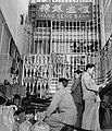 Hang Seng Bank (恒生銀號) - British Hong Kong 04.jpg