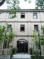 Hangzhou Arts and Crafts Museum 05 2013-07.jpg
