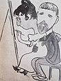 Hanna och Georg Pauli x Carl Larsson.jpg