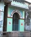 Hanuman Temple.png