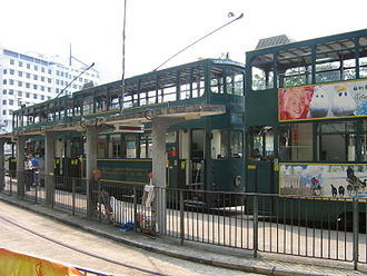 Happy Valley, Hong Kong - Happy Valley tram terminus
