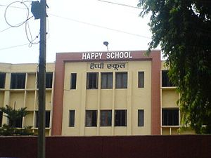 English: Front view of Happy School