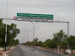 Hassi Bahbah, Djelfa Province (Algeria).jpg