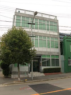 Headquarter of Kaminomoto Hompo (01) IMG 5202r R 20150829.JPG