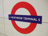 Heathrow Terminal 5 tube stn roundel.JPG