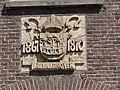 Heeswijk abdij Berne, Rijksmonument 520573 2e kloostergebouw, gevelrelief.JPG