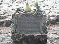 Heiau-Ulupo-altar.JPG