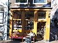 Herengracht 300 door.JPG