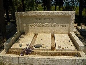 Moses Hess - Hess's grave near Lake Kinneret, Israel.