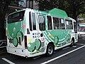 Higashimurayama Green-bus.jpg