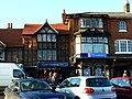 High Street, Marlborough - geograph.org.uk - 1068325.jpg