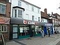 High Street North- Cube Bet - geograph.org.uk - 2664362.jpg