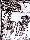 Hindu Symbolic Marriage.jpg