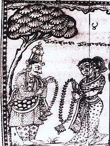 gandharva marriage in hindu law