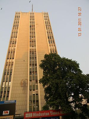 Hindustan Times - Hindustan Times House, New Delhi