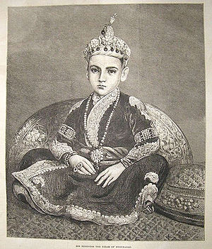 Mahbub Ali Khan, Asaf Jah VI - His Highness the Nizam of Hyderabad as child
