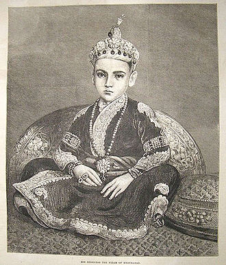 Mahbub Ali Khan, Asaf Jah VI - Mahbub Ali Khan as a child