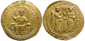 Michael V Kalaphates - Histamenon that may have been issued during the reign of Michael V: obverse (left) Christ Pantokrator; reverse (right) the Emperor (crowned by the hand of God) and the Archangel Michael holding a labarum.