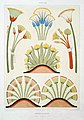 Histoire de l'Art Egyptien by Theodor de Bry, digitally enhanced by rawpixel-com 125.jpg