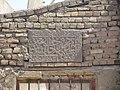 Historical stone - panoramio.jpg