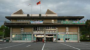 Hitoyoshi, Kumamoto - Hitoyoshi City Office