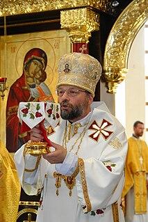 Hlib Lonchyna Ukrainian bishop