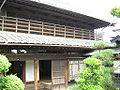Home of Ujo Noguchi, Kita-Ibaraki city.jpg