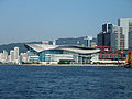 Hong Kong Convention and Exhibition Centre 1.jpg