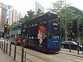 Hong Kong Tramways 20(116) Shek Tong Tsui to North Point 07-05-2015.jpg