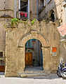 House in Tropea - Calabria - Italy - July 17th 2013 - 07.jpg