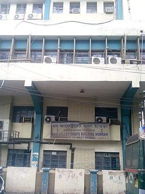 Howrah Sadar subdivision - Howrah collectorate bhawan