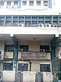 Howrah collectorate bhawan.jpg