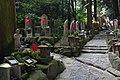 Hozanji Nara JPN 002.jpg