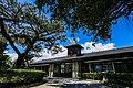 Hualien Railway Culture Park, office building, Hualien City, Hualien County (Taiwan) (ID UA09602000652).jpg