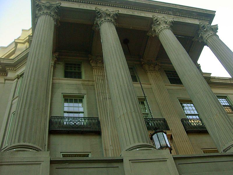 File:Hunnewell Building Boston Children's Hospital.JPG