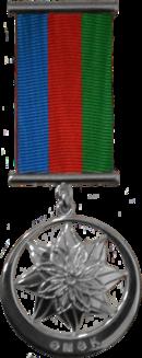 """II dərəcəli """"Əmək"""" ordeni.png"""