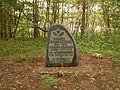 II maailmasõjas hukkunute ühishaud, Lääne-Nigula vald Palivere.jpg