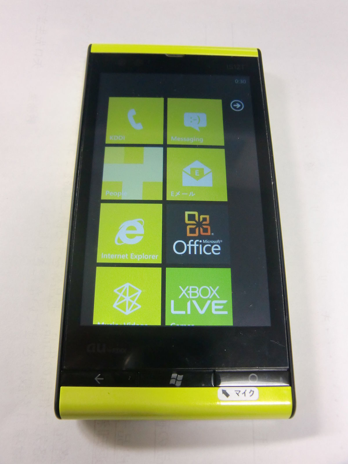 windows phone   wikipedia