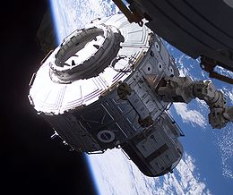 ISS Quest airlock.jpg