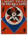 I want to go to the ball game 1913.jpg