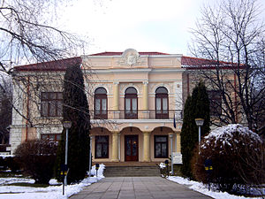 Junimea - Pogor House in Iași, the headquarters of Junimea; nowadays, The Romanian Literature Museum
