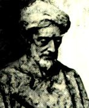 Solomon ibn Gabirol - Possible depiction of Ibn Gabirol