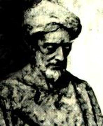 Solomon ibn Gabirol - Possible depiction of Ibn Gabirol